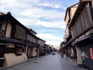 kyoto-quartier-gion