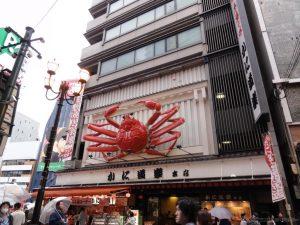 shinsaibashi-namba