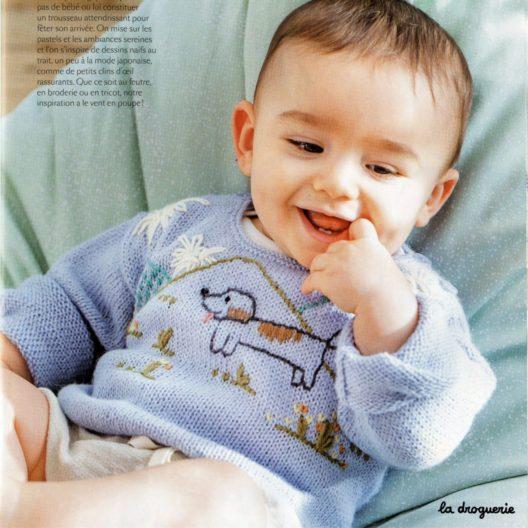 Pull en Alpaga tricoté en jersey bordé de point mousse, à réaliser soi-même.