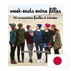 Livre Week-ends entre filles - E-BOOK traduction japonaise
